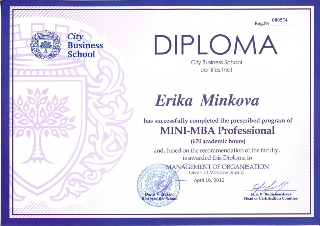 Эрика Минкова завершила курс обучения МBA Professional факультет MANAGEMENT ORGANISATION